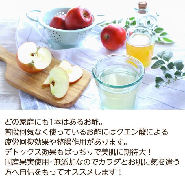 選べる信州の果実酢_07