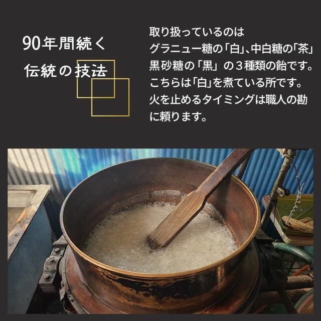 裏木曽ニッキ玉_03
