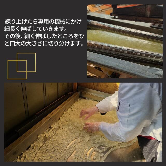 裏木曽ニッキ玉_05