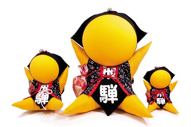幸福の黄色さるぼぼ