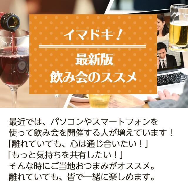 ビールに合うおつまみ_07