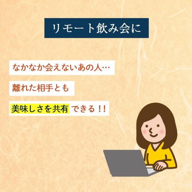 ビールに合うおつまみ_09