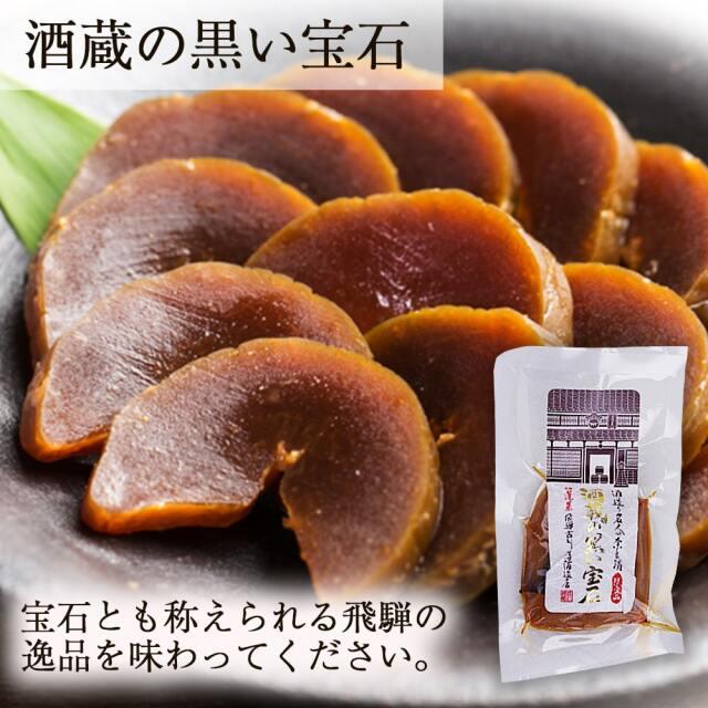 日本酒に合うおつまみ_03