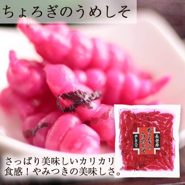 女子会おつまみ_04