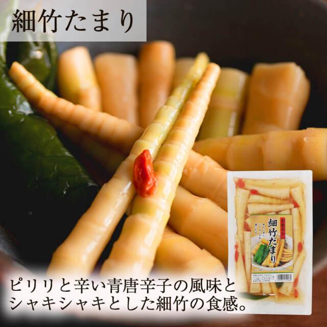 面白おつまみ_05