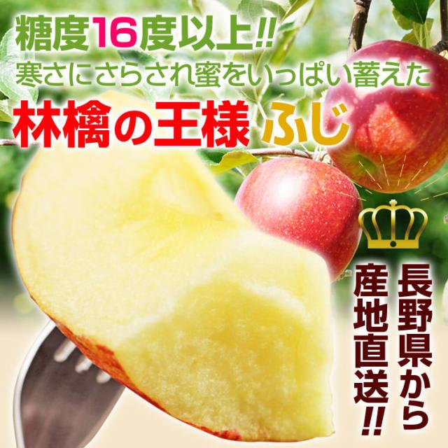 かなえちゃんリンゴ_02