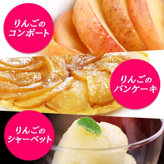 かなえちゃんリンゴ_04