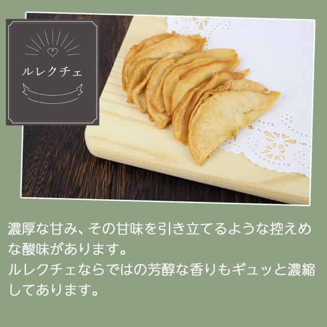 ドライフルーツ5種セット_04