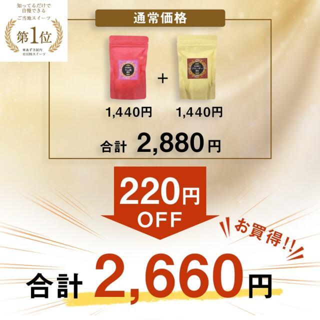 市田柿贅沢スイーツ2種_04