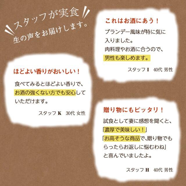 市田柿贅沢スイーツ2種_06