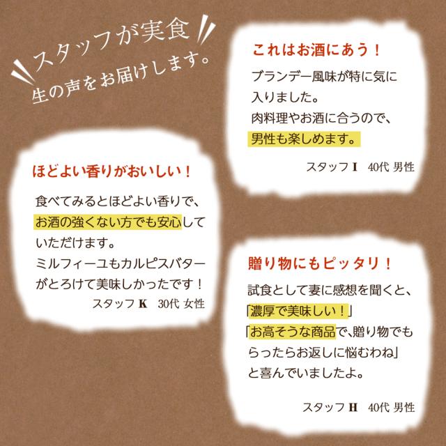 市田柿贅沢スイーツ3種_10