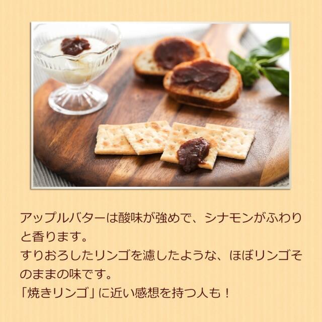 ジェニーさんセット【小】_04