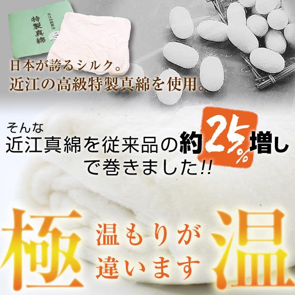 真綿ねこ_03