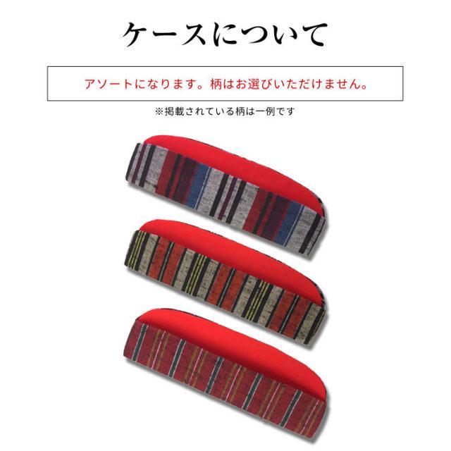 お六櫛(本つげ4.5寸)_03