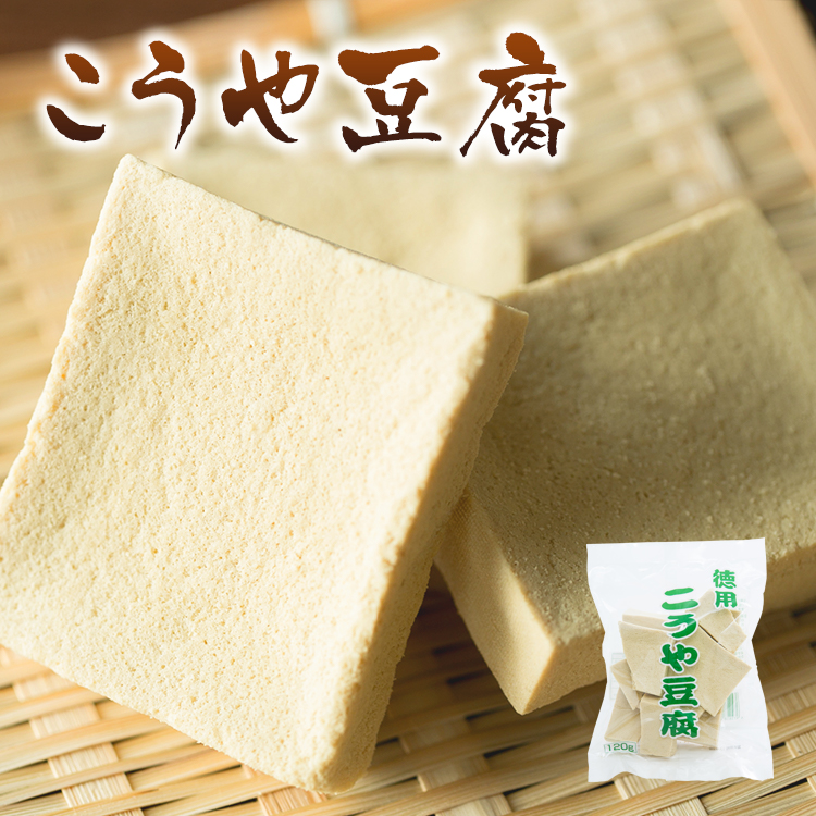 こうや豆腐(壊)_03