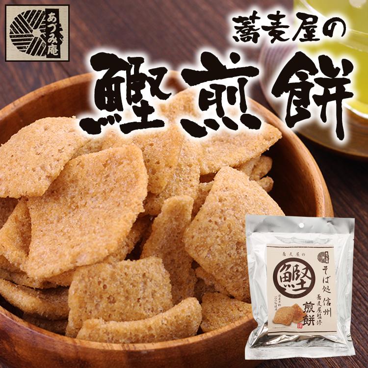 鰹煎餅_01