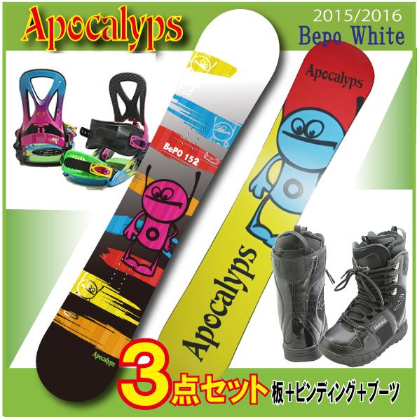 15-16 スノーボード 3点セット 【ビンディングUP】 BEPO + ホールド構造ビンディング + ダイヤルBOAブーツ【139,144,149cm】