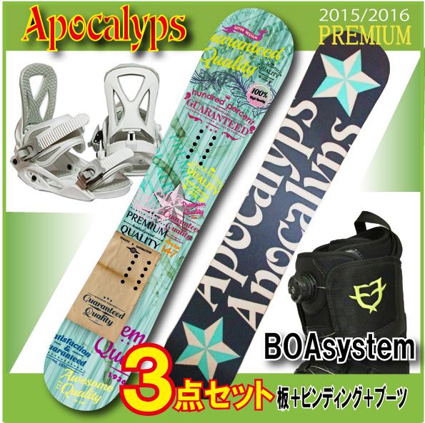15-16 スノーボード 3点セット 【ブーツUP】 PREMIUM GREEN + ビンディング + ダイヤルBOAブーツ【139,144,149cm】
