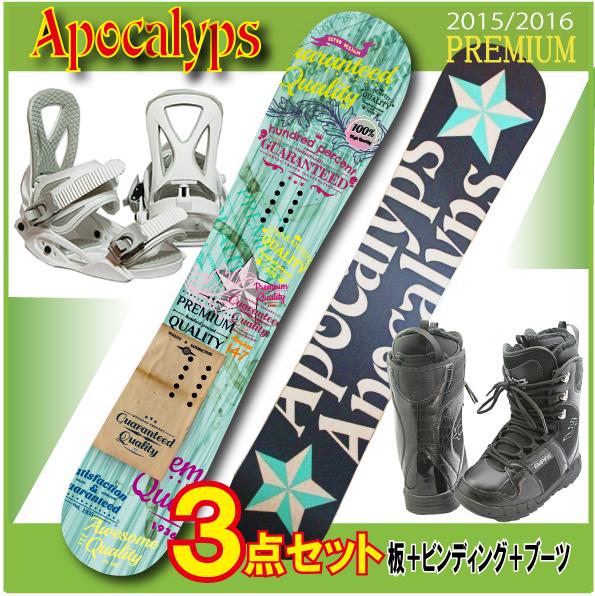 15-16 スノーボード 3点セット PREMIUM GREEN + ビンディング + レースブーツ【139,144,149cm】