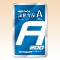 流動食品A200 200ml×30袋