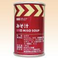 レスキューフーズ みそ汁 160g×24缶