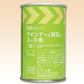 レスキューフーズ ウィンナーと野菜のスープ煮 160g×24缶