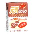 元気ジンジン コーヒー 100ml×18本