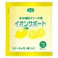 イオンサポート スィートレモン味 75g