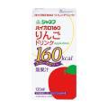 ハイカロ160 りんごドリンク 125ml×18本