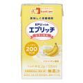 エプリッチドリンク バナナオレ風味