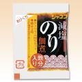 ジャネフ 減塩のり佃煮(鉄分入り) 5g×40食