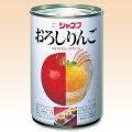 おろしりんご 290g×24缶