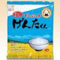 でんぷん米げんたくん 1kg
