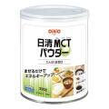 レナケアー MCTパウダー缶 250g