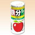 鉄アップルジュース 210g
