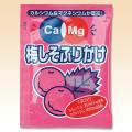 Ca&Mgふりかけ 梅しそ  2.6g×50袋
