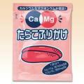 Ca&Mgふりかけ たらこ  2.6g×50袋