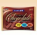 たんぱく調整チョコレート  1枚×16袋