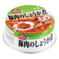 おいしく惣菜 豚肉のしょうが煮 70g×12缶