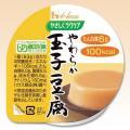 やわらか玉子豆腐 63g