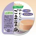 やわらかごま豆腐 63g