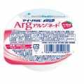 アイソカルジェリーArg 木苺(きいちご) 66g×24個