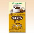 テルミールミニ コーヒー味 125ml×24