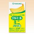 テルミールミニ バナナ味 125ml×24
