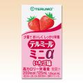 テルミールミニα いちご味 125ml×24