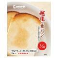 越後の食パン 50g×2枚×20袋