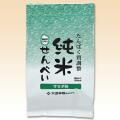 純米せんべい サラダ味  65g