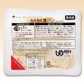 【冷凍介護食】らくらく食パン(プレーン) 90g