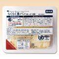 【冷凍介護食】らくらく食パン(あっさり味) 90g