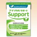 アイソカル・サポート 200ml×20本